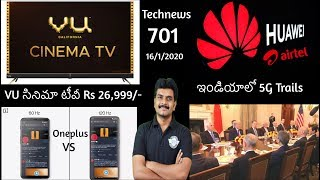Technews 701 Huawei india 5G Trails,VU Cinema TV,OPPO F15,Google Caption,Amazfit X,Mi 10 Pro