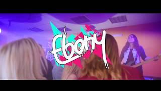 Video EBONY | Tmou [official video]