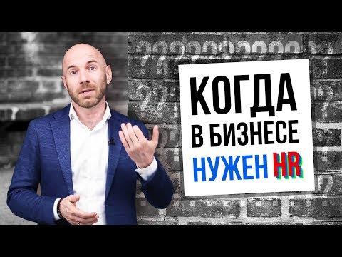 Русский брокер опционов