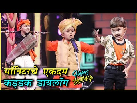 Harshad Naybal   Birthday Special   मॉनिटरचे एकदम कड्डक डायलॉग!   Sur Nava Dhyas Nava Chhote Surveer