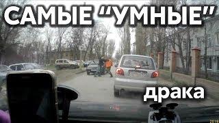 """Подборка САМЫХ """"УМНЫХ"""" водителей #232"""