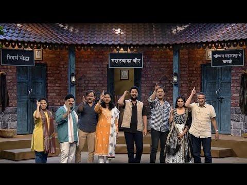 Toofan Aalaya - Episode 2 (Marathi)