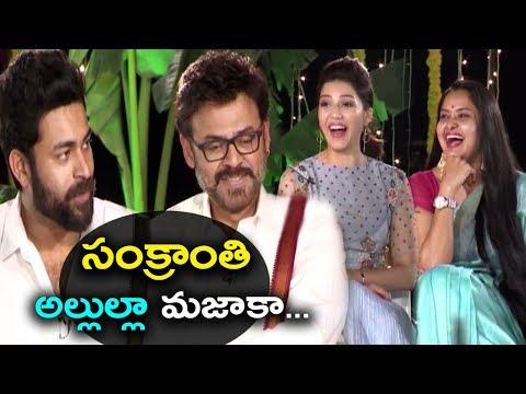 Venkatesh about Varun Performance in F2 Movie | Sankranthi Special | Silver Screen