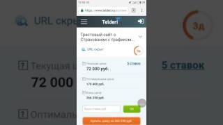 Сайт по страхованию за 170 000 рублей