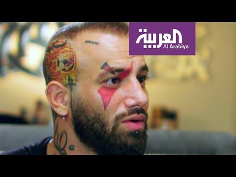 العرب اليوم - شاهد: مغن إيراني تغدر به أنقرة وتسلمه لطهران