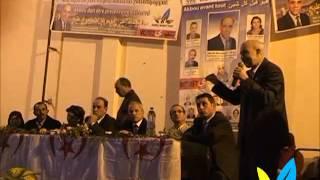 preview picture of video 'Boussaad IBALIDEN au meeting de la liste AKBOU AVANT TOUT'