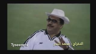 اغاني حصرية عبدالحسين عبدالرضا تحميل MP3