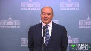 """Нурсултан Назарбаев поручил руководству """"Самрук-Казына"""" сократить расходы"""