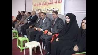 preview picture of video 'تجمع المسيب أولاً ( إعرف لمن ستنتخب )'