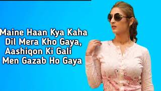 Mein Chali Lyrics – Urvashi Kiran Sharma   - YouTube