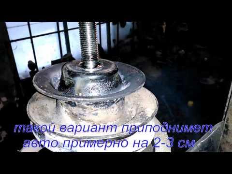 Втулка заднего амортизатора чери амулет
