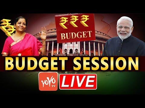 Lok Sabha LIVE | BUDGET 2019-20 LIVE | LSTV LIVE | RSTV | PM MODI | BJP VS Congress | YOYO TV LIVE