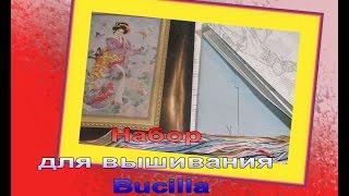 Набор для вышивания Bucilla/ обзор набора