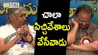 Singer Janaki Sensational Comments on SP Balasubramanyam : Unseen Hilarious Video