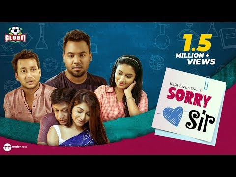 Sorry Sir |  Intekhab Dinar | Shawon | Polash | Samia Othoi | Tasnia Farin | Bangla New Natok 2019