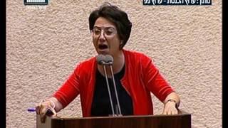 """ערוץ הכנסת - דיון סוער במליאת הכנסת - בהצעה לסדר - של ח""""כ חנין זועבי"""