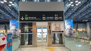新千歳空港国内線ターミナルのセンタープラザのエレベーター