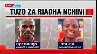 Wanariadha bora wa mwaka 2017 watunukiwa katika tuzo za riadha: Zilizala viwanjani