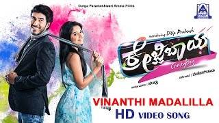 Crazy Boy | Vinanthi Madalilla | HD Video Song | Dilip