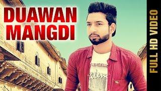 Duawan Mangdi  Raaz Kamal