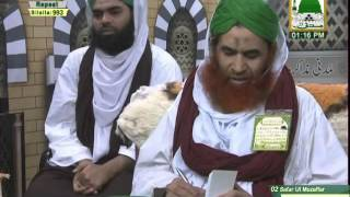 Most Funniest Question Was Asked in Madni Muzakra