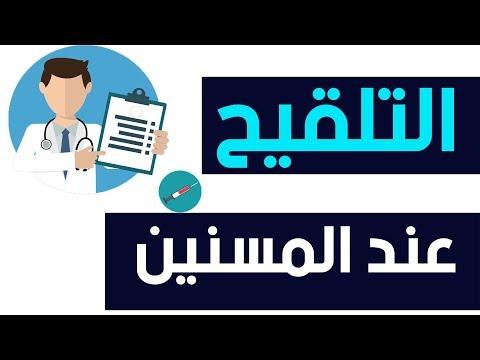 Dr Houda Achour Ep Ben Salem Généraliste