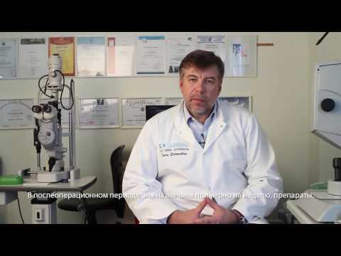 Лечение золотистого стафилококка в простате