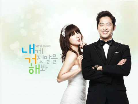 [MP3] [Lie To Me OST]  Really Good - M To M