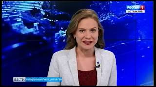 В Астрахани открылась уникальная мастерская