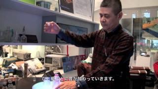 「MIT石井裕先生の研究室。」01ほぼ日刊イトイ新聞