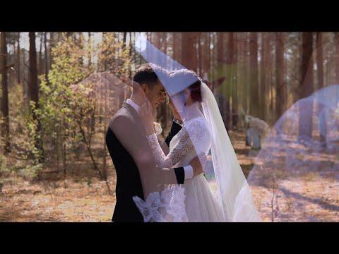 Wedding / Відеооператор та Фото, Аерозйомка, відео 3