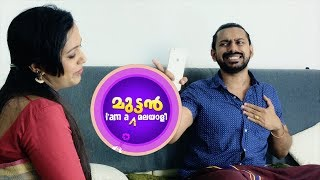 I AM A MUTTAN MALAYALI | Ep-02 | 24 July 2017