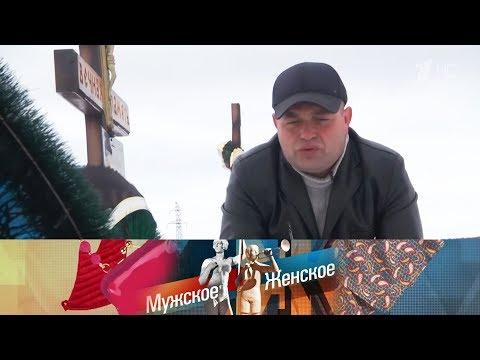Трагедия в Сарапуле. Мужское / Женское. Выпуск от 13.05.2019 видео