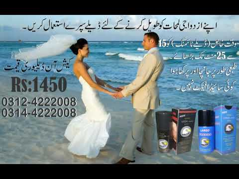 Best Timing Delay Spray For Men From Germany In Pakistan