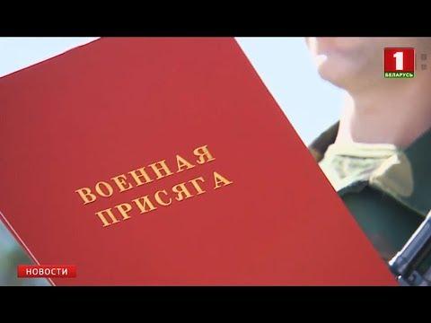 Лукашенко подписал закон об «отсрочках»