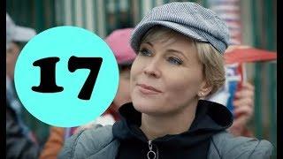 Склифосовский 7 сезон 17 серия - анонс и дата выхода