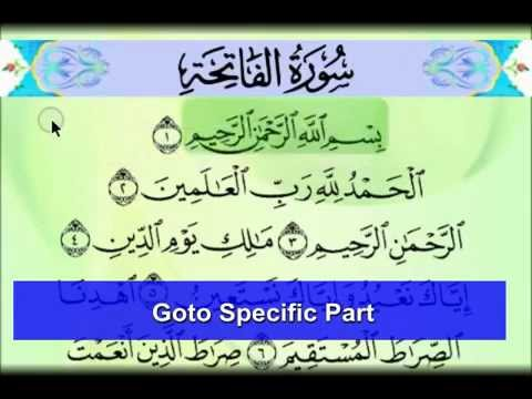 Video of Eghra Learn Holy Quran