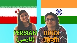 Similarities Between Persian and Hindi