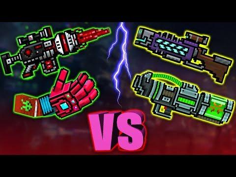 ANTI-CHAMPION RIFLE + GAUNTLET OF POWER [VS] FATAL MELTER + DEADMANS RIFLE : Pixel Gun 3D+