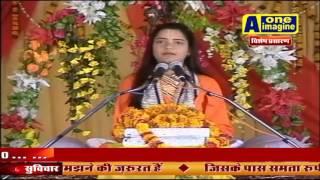 Nani Bai Ro Mayro, krishnaPriya ji Maharaj, Dousa-Rajasthan, Day-2 PART-1