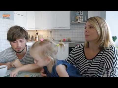 Семья Мартыновых. Счастливая история усыновления