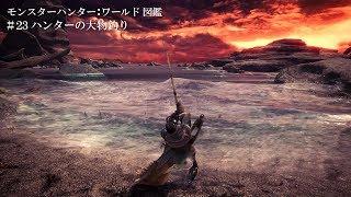 Gameplay pesca 1