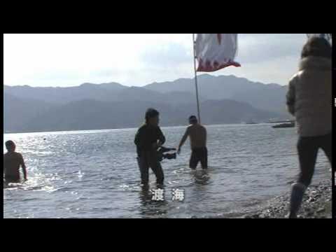 第26回寒中水泳大会.wmv
