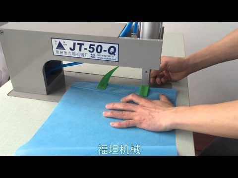 Линия по производству сумок из спанбонда video