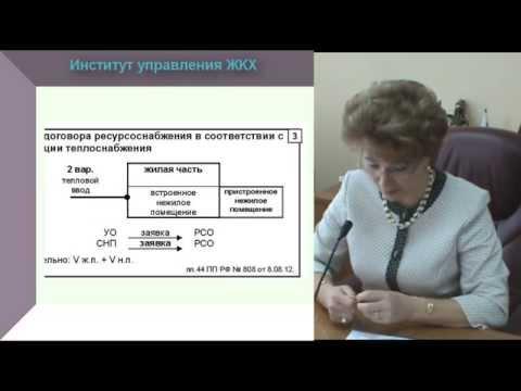 Оплата ОДН и ЖКУ в нежилых помещениях