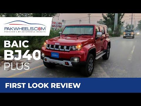 BAIC BJ40 Plus | First Look Review | PakWheels