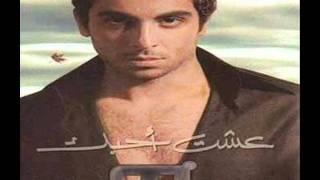 تحميل و مشاهدة Sherif Mekkawy _ Be Ha2 _ Composed By: Nader Nour (Year 2005) MP3