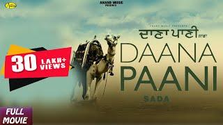 vadhaiyan ji vadhaiyan full movie download filmyzilla