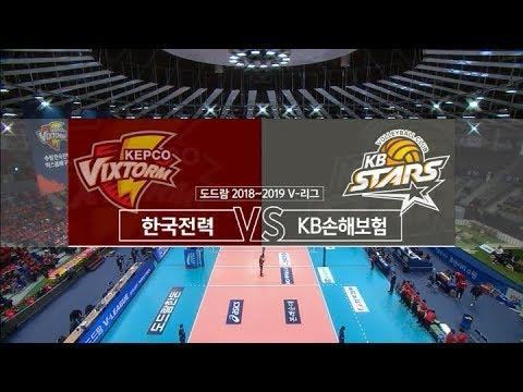 [V리그] 한국전력 : KB손해보험 경기 하이라이트 (12.18)
