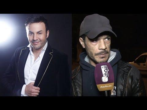 العرب اليوم - شاهد: كواليس الحادث البشِع الذي تعرّض له الفنان المغربي حاتم إدار وكشف هوية القتلى الثلاثة